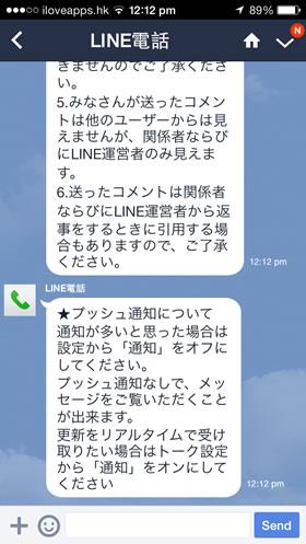 20140227 041250000 iOS
