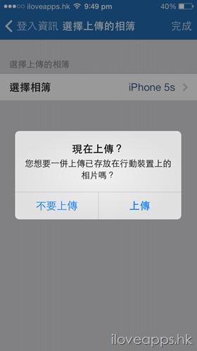 20140321_134930000_iOS