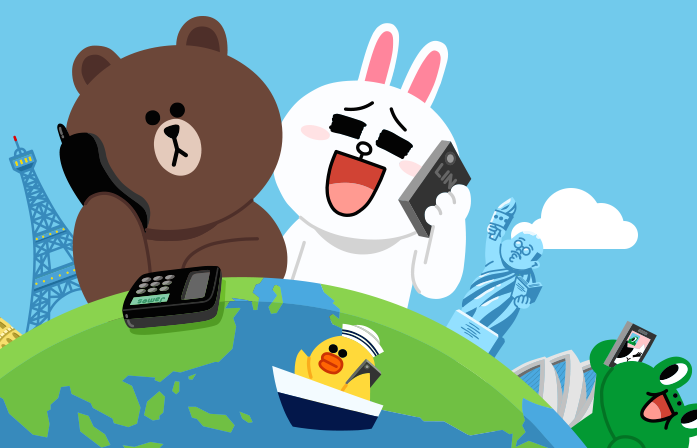 line_call_banner