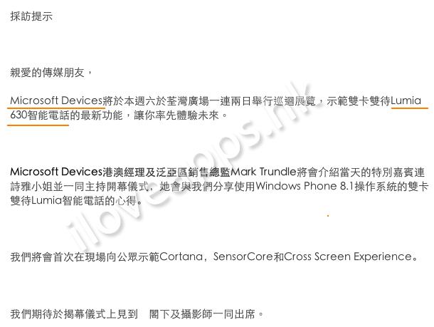 screenshot_310