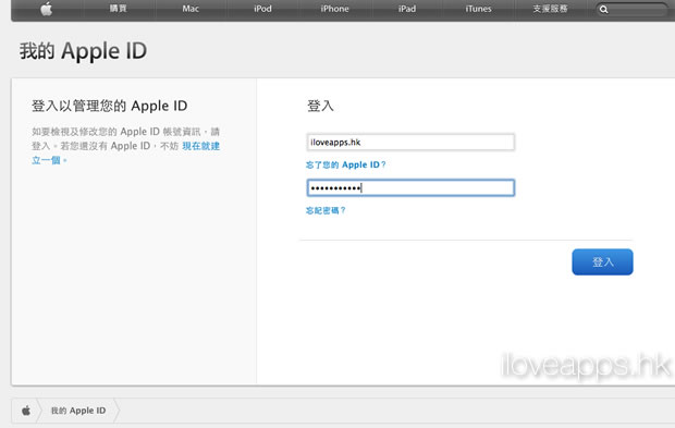 screenshot_437