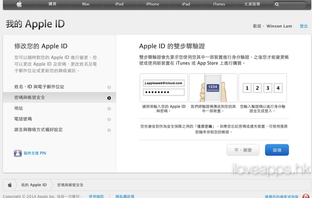 screenshot_440