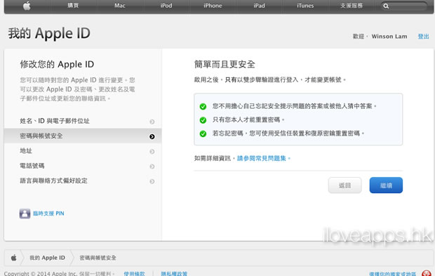 screenshot_441