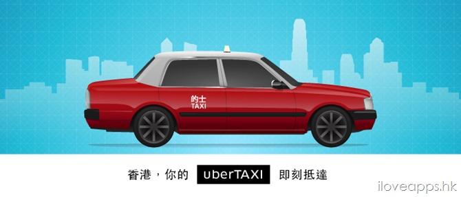 uber_hong_kong_taxi