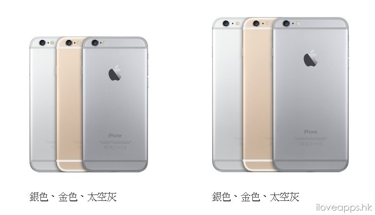 iphone6plus-color