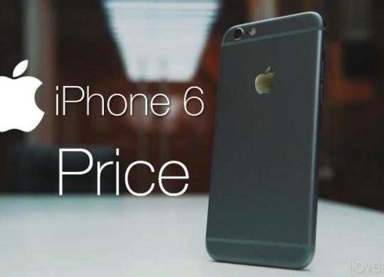 iphone_6_price