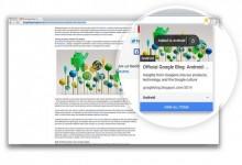 chrom-bookmark-manager-20141030-624x390