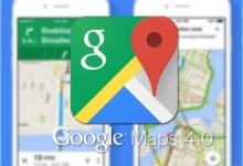 Maps4iOS