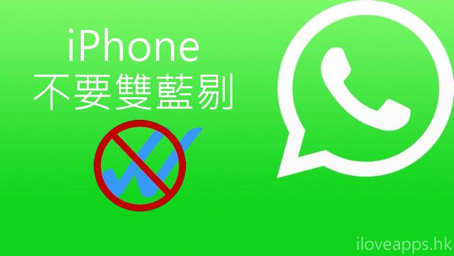 whatsapp-check