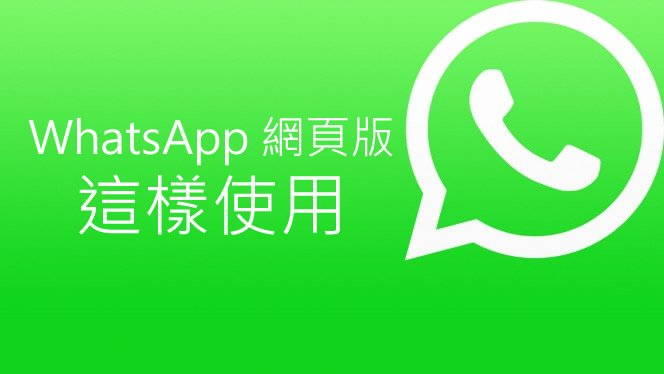 whatsapp-header-02-664x374