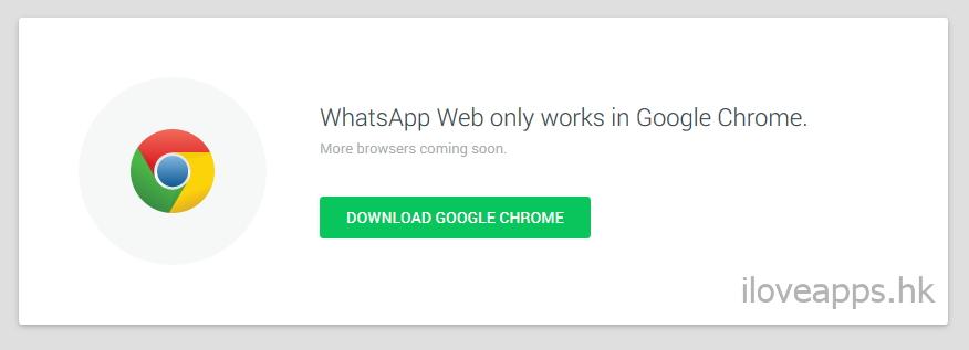 whatsapp_web1