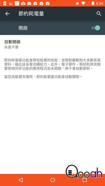 Google_Nexus6_review_013