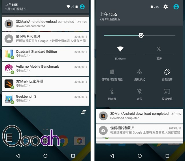 Google_Nexus6_review_017