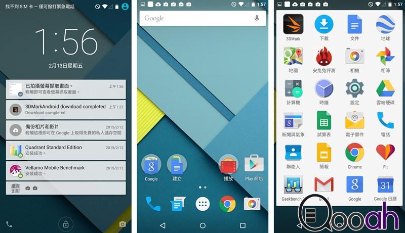 Google_Nexus6_review_018