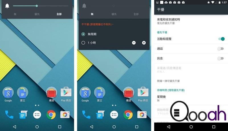 Google_Nexus6_review_019