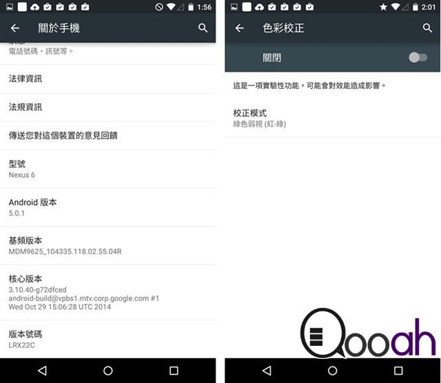 Google_Nexus6_review_024