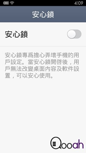 Screenshot_2015-03-28-16-09-40