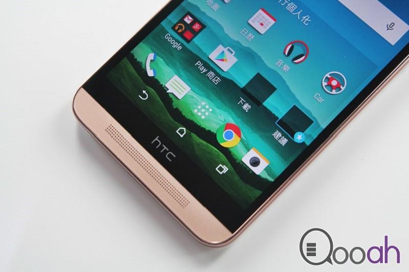 HTC_One_E9plus_006