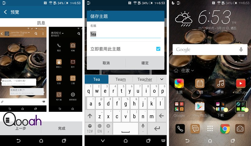 HTC_One_E9plus_023