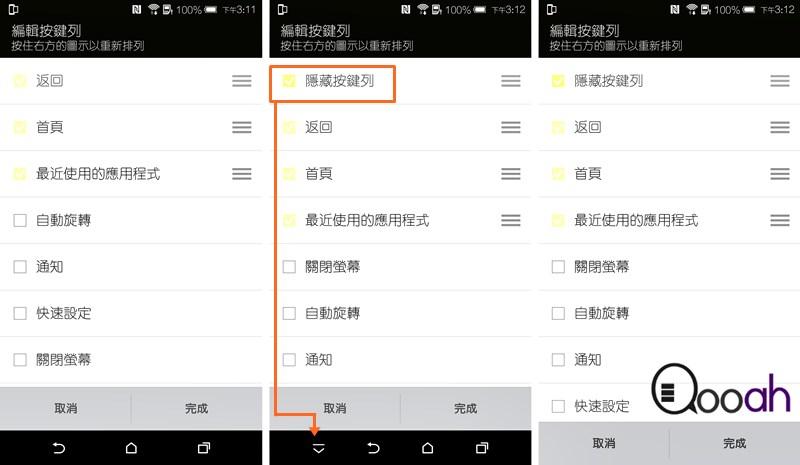 HTC_One_E9plus_024