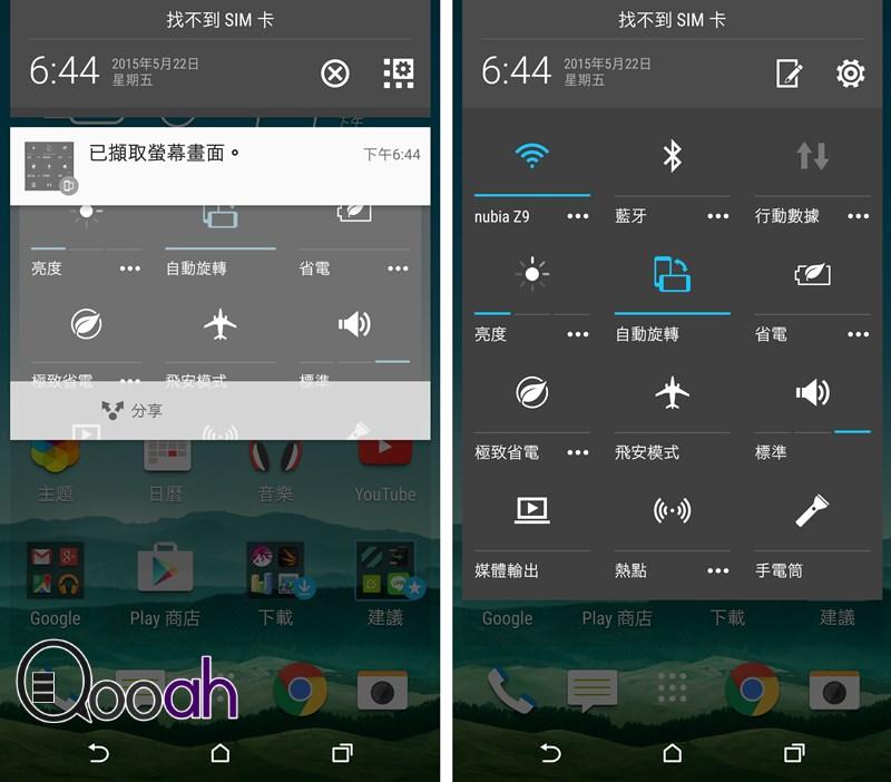 HTC_One_E9plus_030