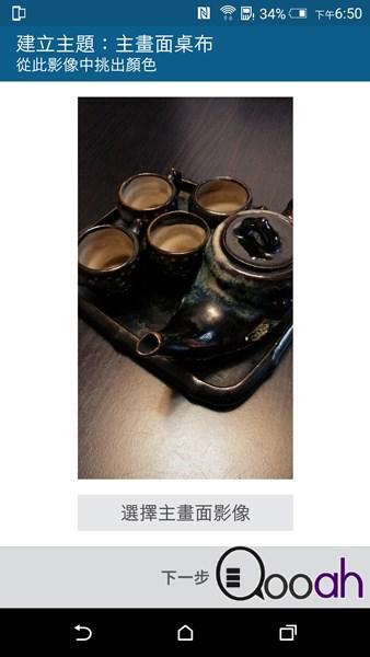 HTC_One_E9plus_033