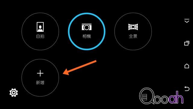 HTC_One_E9plus_034