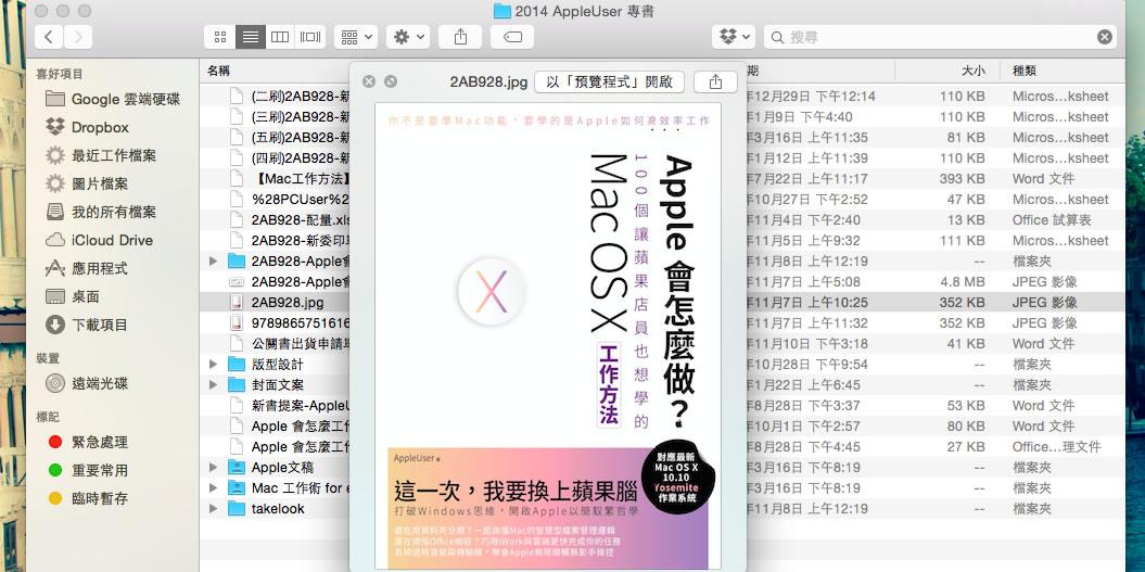 Mac-Finder-00
