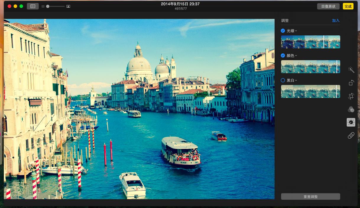 Mac-Photos-App-06