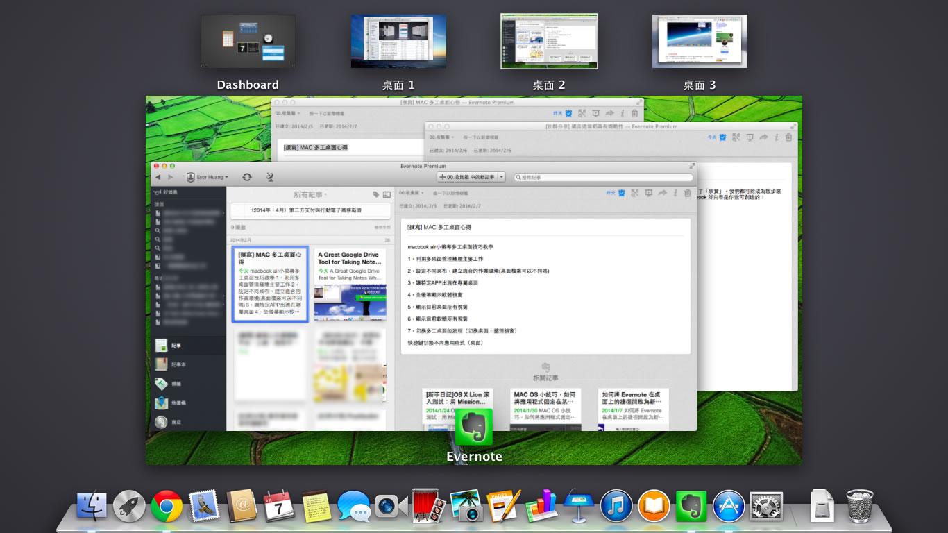 Mac-mission-control-01
