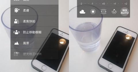 c4_camera_screen