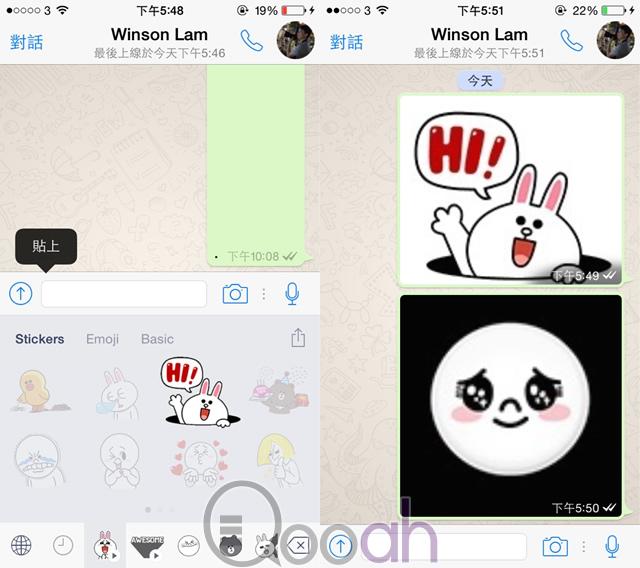 emoji_line_04