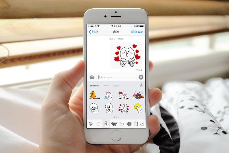 emoji_line_iphone