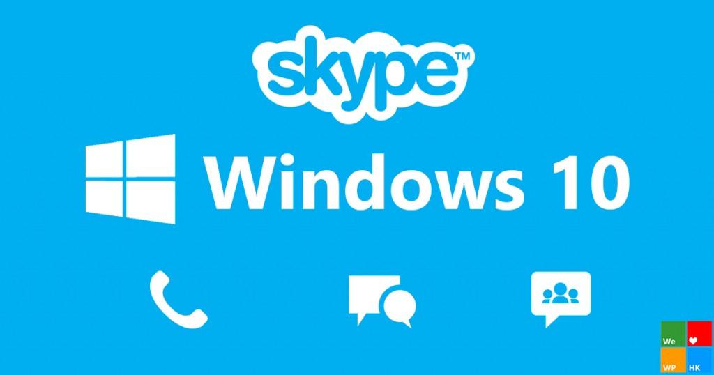 skype-windows-101