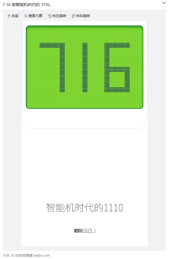 Meizu-congrats-to-Nokia-Return-1