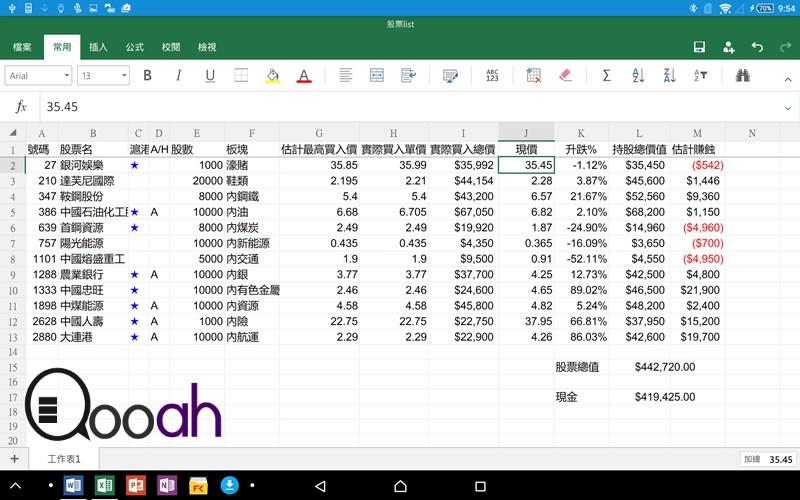 Screenshot_2015-06-04-09-54-57