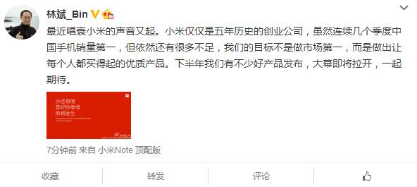 Xiaomi-2ndhalf2015