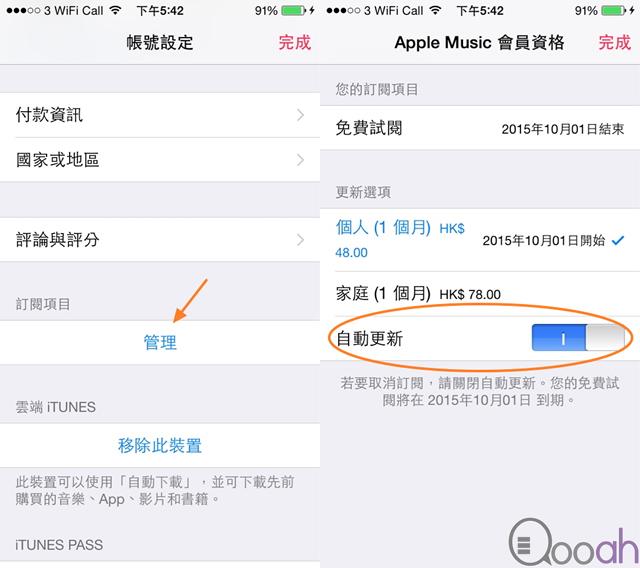 apple_music_ios_2
