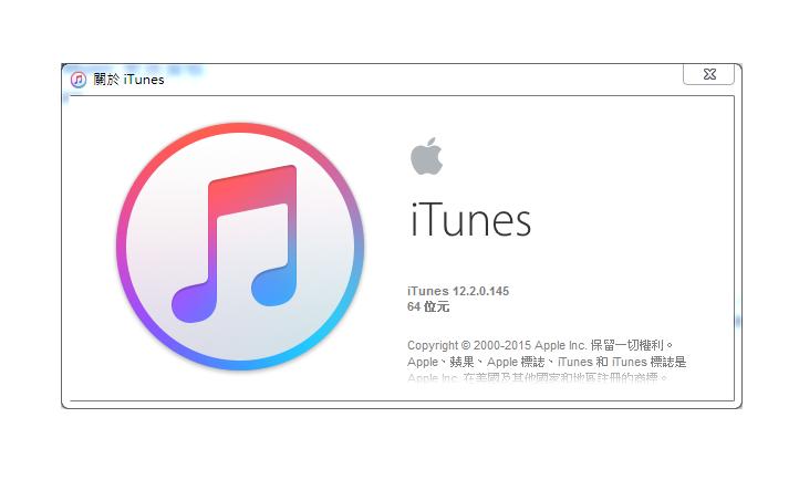 apple music itunes 同期