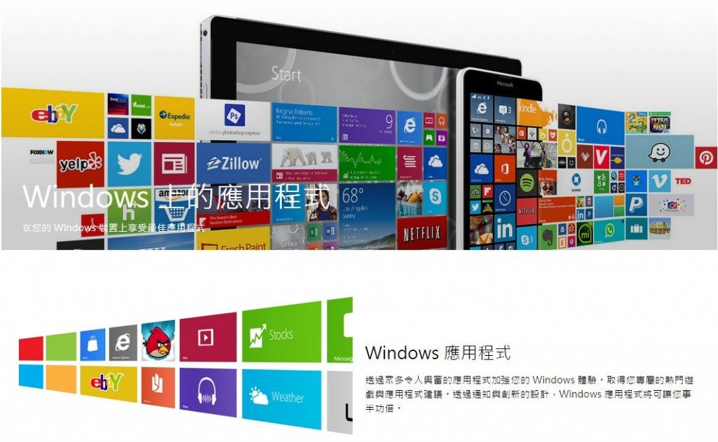 universal-app-web-store1