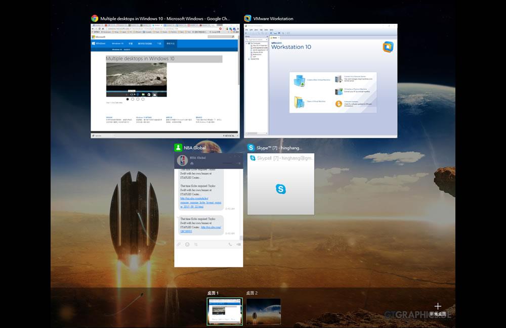windows-10-feature-multiple-desktops