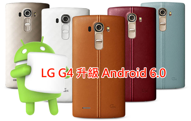 Android 6.0 Lg G4