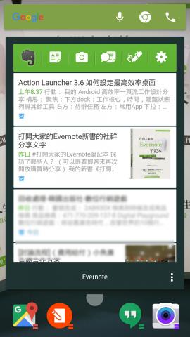 action launcher-06
