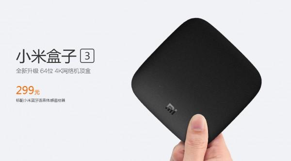 xiaomi-tv-box-3-rmb-299-1-600x333