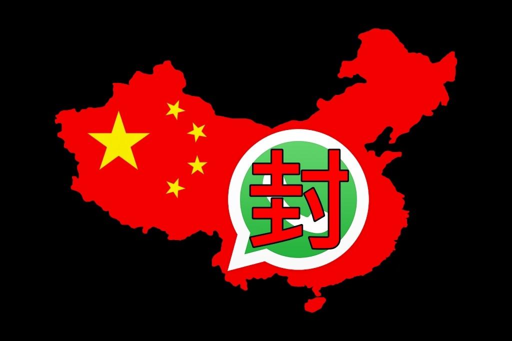 China-BLOCK-IM