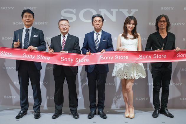 Sony Store (2)