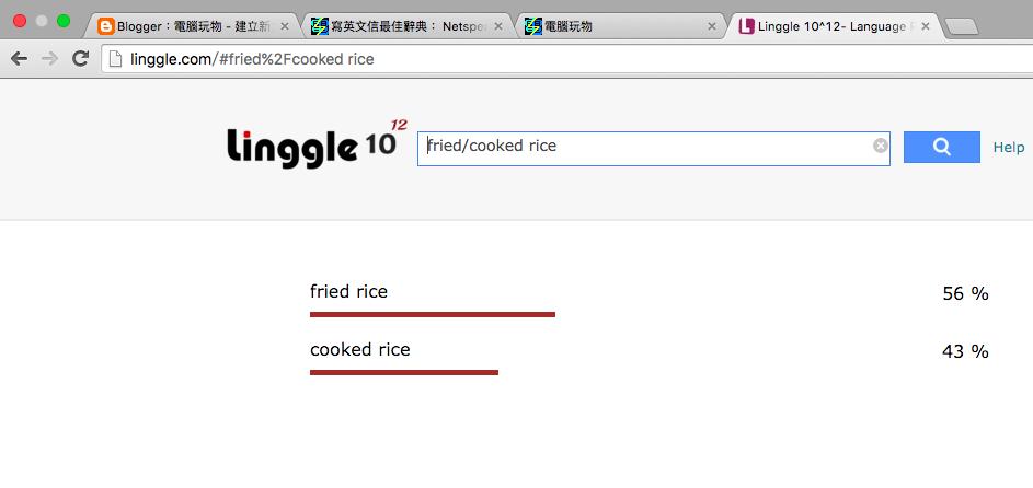 英文寫作不詞窮!台灣研發更強大語言學習搜尋引擎