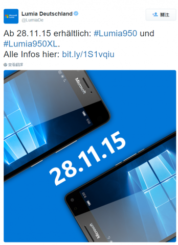 lumia950-germany