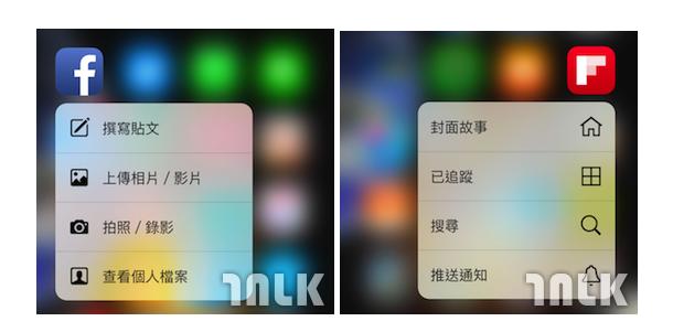 screenshot_2166