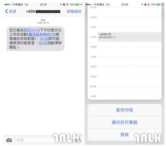 screenshot_2169